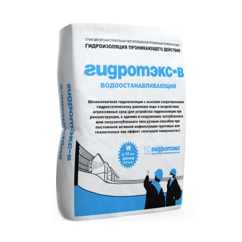 Гидроизоляция обмазочная жесткая БИРСС Дихтунгшлам, 25 кг ...